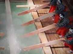 草津温泉-8 熱乃湯 湯もみショー 大もみ:湯を噴き上げ!☆草津湯もみ唄に合わせ