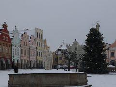 ザハリアーシュ広場