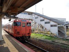 フリーきっぷで行く北陸周遊旅行[2] 東海北陸7県鉄道1週旅