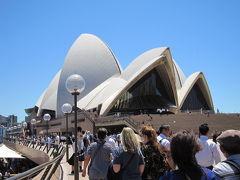 はじめてのシドニー旅行