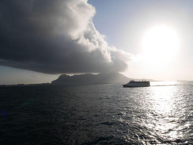 【南スペイン・北モロッコ】1/9作目 ゜*・ジブラルタル海峡を越えアフリカ大陸へ!編・* ゜