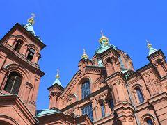 地球の駆け抜け方1~ヨーロッパ超弾丸紀行~day5 ヘルシンキ観光、そして帰国。