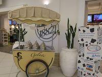 美しき南イタリア旅行♪ Vol.759(第26日)☆Bari:バーリ国際空港 最後のショッピング♪