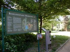 2018GW NRW州とモーゼル川沿いの旅 【45】 最終日はバート・ホンブルク その2 シュロスパークとお城周辺