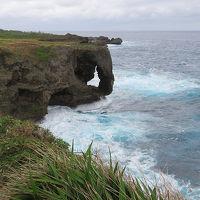 人生初なのに…沖縄は今日も雨だった〜3日目/万座毛・古宇利大橋