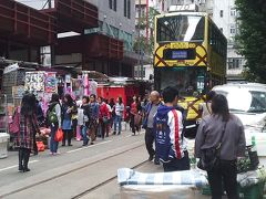 香港ぶらり歩き 北角(ノースポイント)