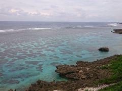 宮古島の旅行記