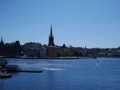 夏空のStockholm