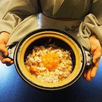 冬の金沢二泊三日の食い倒れ旅 三日目は鈴木大拙館で禅に触れ、国宝雉香炉を見て料亭山乃尾で香箱蟹の炊き込みご飯を頂く。