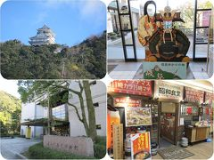 冬の近江・美濃(18)岐阜城から岐阜公園、岐阜市博物館。そしてレトロな昭和食堂
