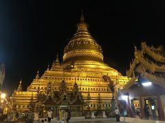 ミャンマー一人旅(4/10)バガン周遊