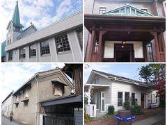 埼玉県入間市で街歩きと旧街道に散らばる洋館や教会、Johnson Town を訪ねる