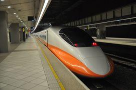 2018年12月台湾鉄道旅行4(台湾新幹線利用で高雄から嘉義へ)