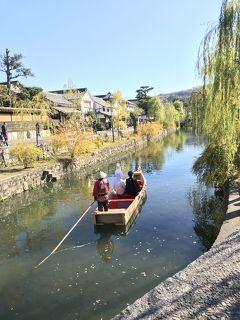 2018秋の旅第5回岡山編