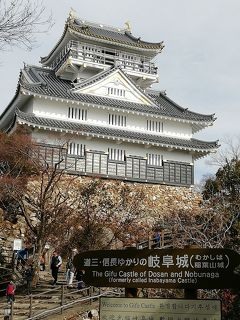☆ 18きっぷと復興支援の旅 第2弾静岡・岐阜後半編☆岐阜編 Part 3