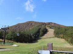 安達太良山で紅葉を見る