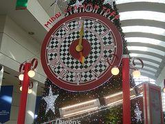 横浜みなとみらいのクリスマス!!