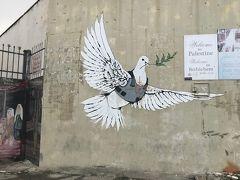 イスラエル&パレスチナ 7泊8日の旅①