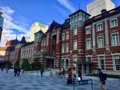 所用で日本橋高島屋に出かけ、ついでに丸の内に回り、皇居と東京駅丸の内駅舎を初訪問しました。