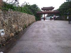 沖縄 1日目 1泊2日一人旅