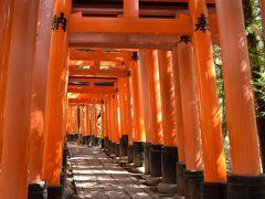 京都伏見五福めぐり 2008   京都詣でNo.8