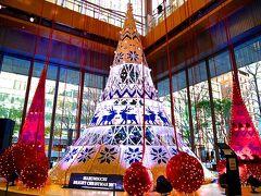 """2018年:冬:""""Marunouchi Bright Christmas 2018 ~北欧から届いたクリスマス with Yuming~""""二重橋スクエア&ブリックスクエア&丸ビル&『KITTE』(娘と2人で)"""