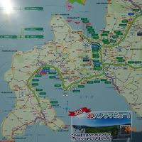 JALで行く北海道で過ごす至福の休日4日間 その2