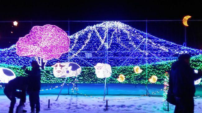 クリスマス&子どもの絵日記ネタに日帰りで小岩井農場と温泉へ。<br /><br />暖かく雨も降ったりしましたが。なかなか楽しい旅となりました<br />。
