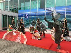 徳島ぶらり旅