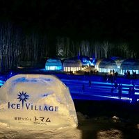 *19'1月冬。2歳児と行く子連れ旅行記~冬の星野リゾートトマムを楽しもう☆氷の街「アイスビレッジ」へ♪