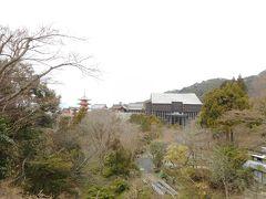 孫娘に連れられ、我々シニア夫婦が京都旅行(定期観光バスで金閣寺、銀閣寺、清水寺へ行く)