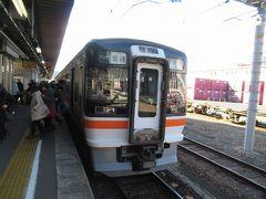 冬の近江・美濃(21)ローカル線のんびり列車の旅。高山線~太多線~中央西線