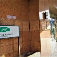 金沢出張 「ホテルルートイン金沢駅前」部屋情報