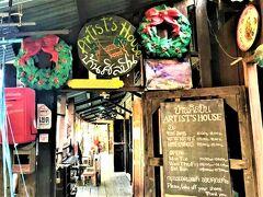 今年は家族と一緒に訪バンコク~~♪♪      (6日目:Baan Silapin~Jim Thompson House~Gedhawa)