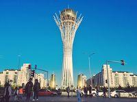 【12日間で世界一周1人旅�】制限時間23時間50分!カザフスタンの首都アスタナを満喫する(1日目)