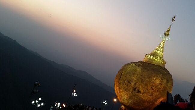 2019年1月18日(金)~22日(火)阪急トラピックス主催 ANA往復直行便で行く「奇跡の岩 ゴールデンロックを訪れるミャンマー5日間」に参加しました。その1日毎の旅行記です。<br />18日(金)成田発ANA直行便にてヤンゴンへ<br />19日(土)ゴールデンロック麓の町キンプンへ。ゴールデンロックと夕日鑑賞 チャイティーヨー泊<br />20日(日)朝焼け鑑賞、キンプン、バゴー観光、チャッカワイン僧院、シュエモードパゴタ、シュエターリャウン寝仏、シュエダゴンパゴタ ヤンゴン泊<br />21日(月)ヤンゴン市内観光、僧院学校見学、チャウタッジーパゴタ、スーレーパゴタ、マハバンドゥーラ公園、コロニアル風建造物、スーパーマーケット、総合民芸品店、ヤンゴン発 ANA直行便にて成田へ<br />22日(火)成田着 解散