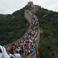 3泊4日の北京観光の想い出