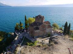 【Balkans2018】マケドニア・オフリド湖