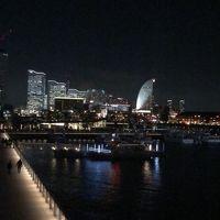 秋の横浜旅行 その1 カップヌードルミュージアム~シーバス遊覧~ホテルモントレ横浜泊