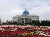【12日間で世界一周1人旅�】制限時間23時間50分!カザフスタンの首都アスタナを満喫する(2日目)