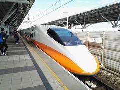 大好きな台湾旅♪⑥新幹線に乗って台北へ…魯肉飯食べて永康街へby オキャマ一人旅♪