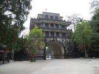 桂林の旅ちょこっとベトナム20190113(6/9)