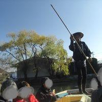 福岡 柳川のコタツ舟で川下りと初めて見る伯爵邸