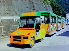 2002年8月九州鉄道旅行1(九州へ向かう途中に錦川鉄道乗車)