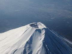新年の四国(1)松山へ富士山ビューの空旅