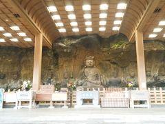 「臼杵石仏と大日石仏」 九州周遊(1) 臼杵1