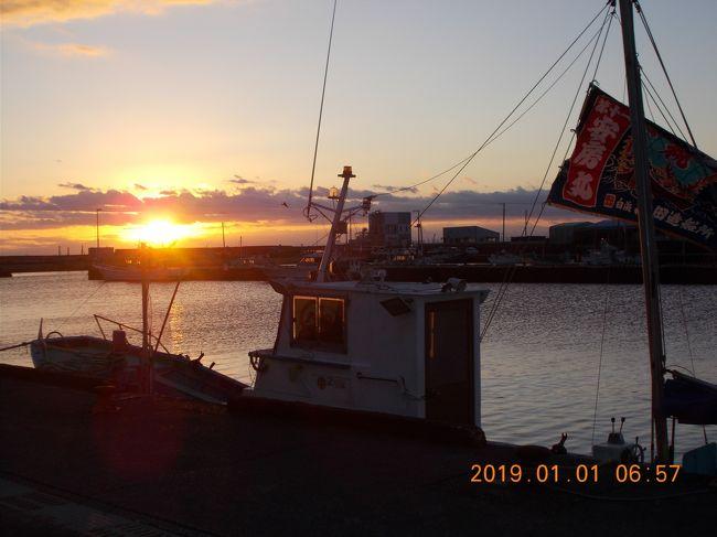 あけましておめでとうございます<br />釣船安房丸の釣日記です<br />出船ごとに増殖していくちょっと変則な旅行記ですが<br />釣行の楽しみをお伝えできればよろしいかも<br />