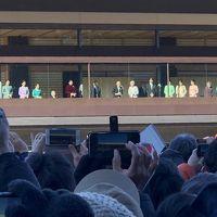 2019, 皇居一般参賀 一回目に参列 今年は箱根駅伝往路出発も見れました。靖国神社参拝