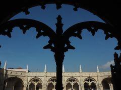 アズレージョ瞬く西の果てへ☆ポルトガルそしてパリ 17日間〈1〉大航海時代の栄華の跡(リスボン#1)