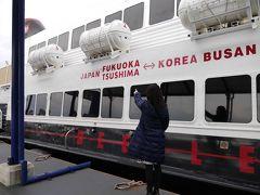 弾丸☆クリスマスイルミネーションがキラキラの釜山へ